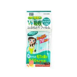 白元保湿超强吸油纸(除汗型)