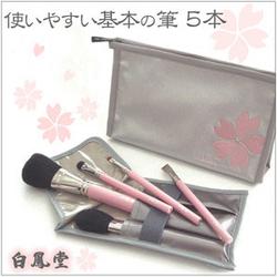 白凤堂樱花粉色套装