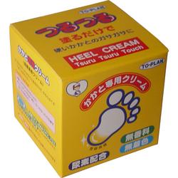 TO-PLAN脚跟专用尿素角质柔软乳膏
