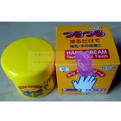 TO-PLAN尿素角质柔软防裂保湿护手霜