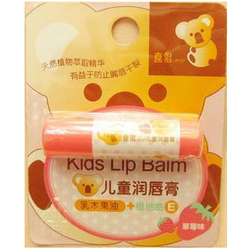 喜多宝宝婴幼儿童润唇膏