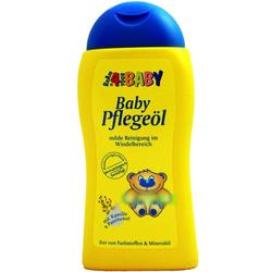 【其他】利艾姆ReAm 4YourBaby宝宝系列婴儿护肤油