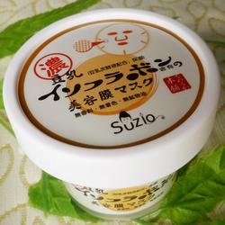 御信堂豆乳美白保湿面膜(免洗型)