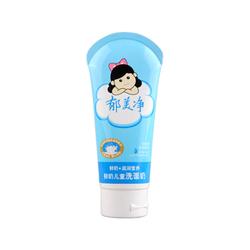 郁美净鲜奶儿童洗面奶