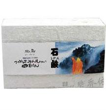 碧乔依火山灰石碱手工皂