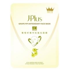 Jplus4D葡萄籽精华抗氧化面膜