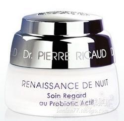 Dr. PIERRE RICAUD多元抗皱眼霜 (夜用修复型)