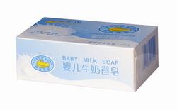 鳄鱼宝宝婴儿牛奶香皂