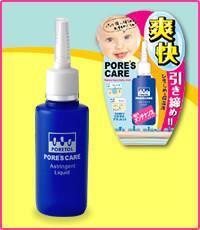【其他】Pore's Care毛孔紧致液