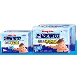 妈咪宝贝婴儿湿纸巾(加厚型)