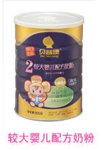 贝智康双益系列较大婴儿配方奶粉