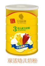 贝智康双活组合幼儿配方奶粉