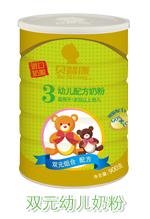 贝智康双元组合幼儿配方奶粉