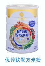 贝智康优锌铁配方米粉