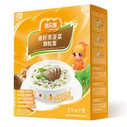 百乐麦肉焖胡萝卜颗粒面