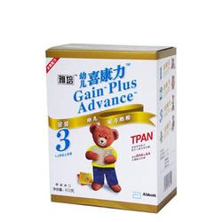雅培喜康力幼儿配方奶粉3段