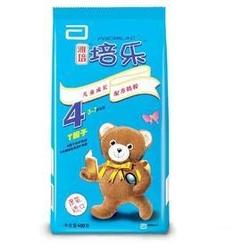 雅培培乐儿童配方奶粉4段