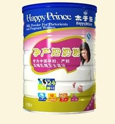 太子乐孕产妇奶粉