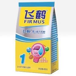 飞鹤飞悦婴儿配方奶粉1段