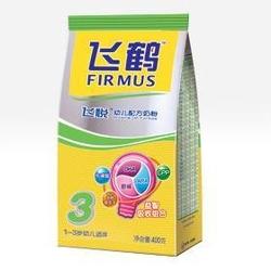 飞鹤飞悦幼儿配方奶粉3段