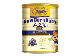 人之初爱加力婴幼儿奶粉系列