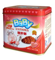 方广猪肝酥