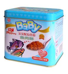 方广鱼肉酥