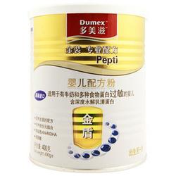 多美滋金装深度水解配方奶粉1段