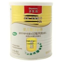 多美滋金装低敏婴儿配方奶粉1段