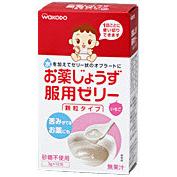 WAKODO草莓味软糖(药伴侣)