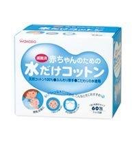 WAKODO婴儿哺乳清洁湿巾