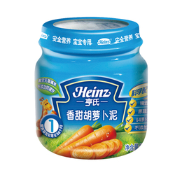 亨氏香甜胡萝卜泥