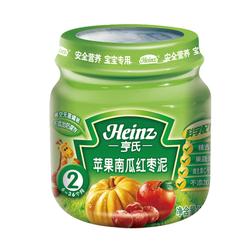 苹果南瓜红枣泥