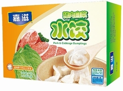 嘉滋猪肉白菜水饺