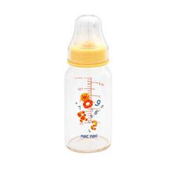 宝贝可爱标准玻璃奶瓶