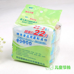 宝贝可爱手口专用婴儿湿巾