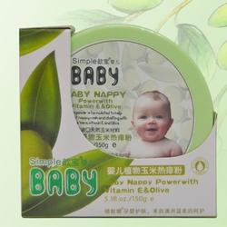 歆宝婴儿婴儿玉米热痱粉