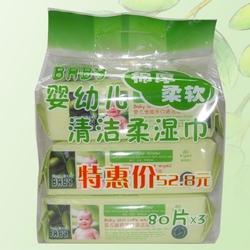 歆宝婴儿婴儿橄榄手口清洁湿巾