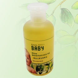 歆宝婴儿婴儿原生橄榄油