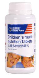 纽斯葆儿童多种营养素片