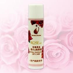 孕丽宝玫瑰果油持久润唇膏