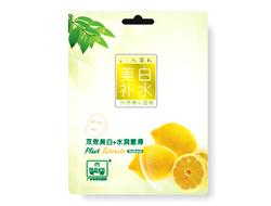 有情柠檬美白补水面膜