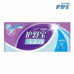 护舒宝隐型净洁超薄卫生护垫无香