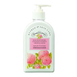 BYTREE'S玫瑰保湿滋润洗发原液