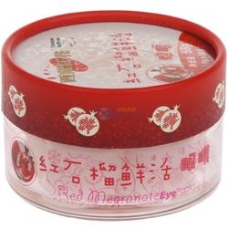 西藏红花红石榴鲜活眼膜