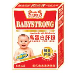 宝育堂高蛋白肝