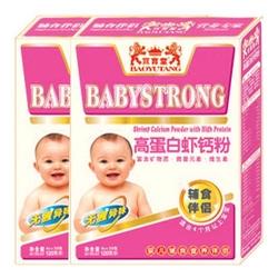 宝育堂高蛋白虾钙粉