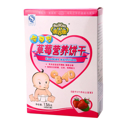 奥吉康草莓营养饼干