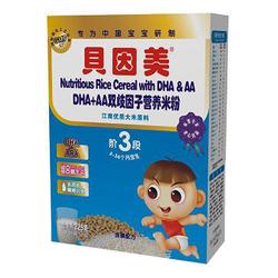 贝因美DHA+AA双歧因子营养米粉