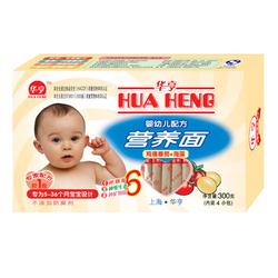 华亨婴儿营养面